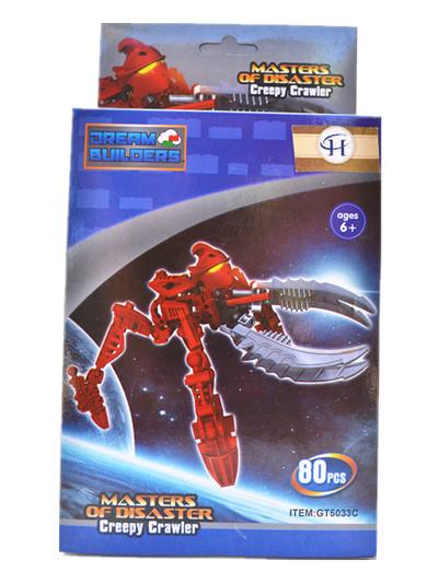 Dreambuilders Masters of Disaster Creepy Crawler (Red)