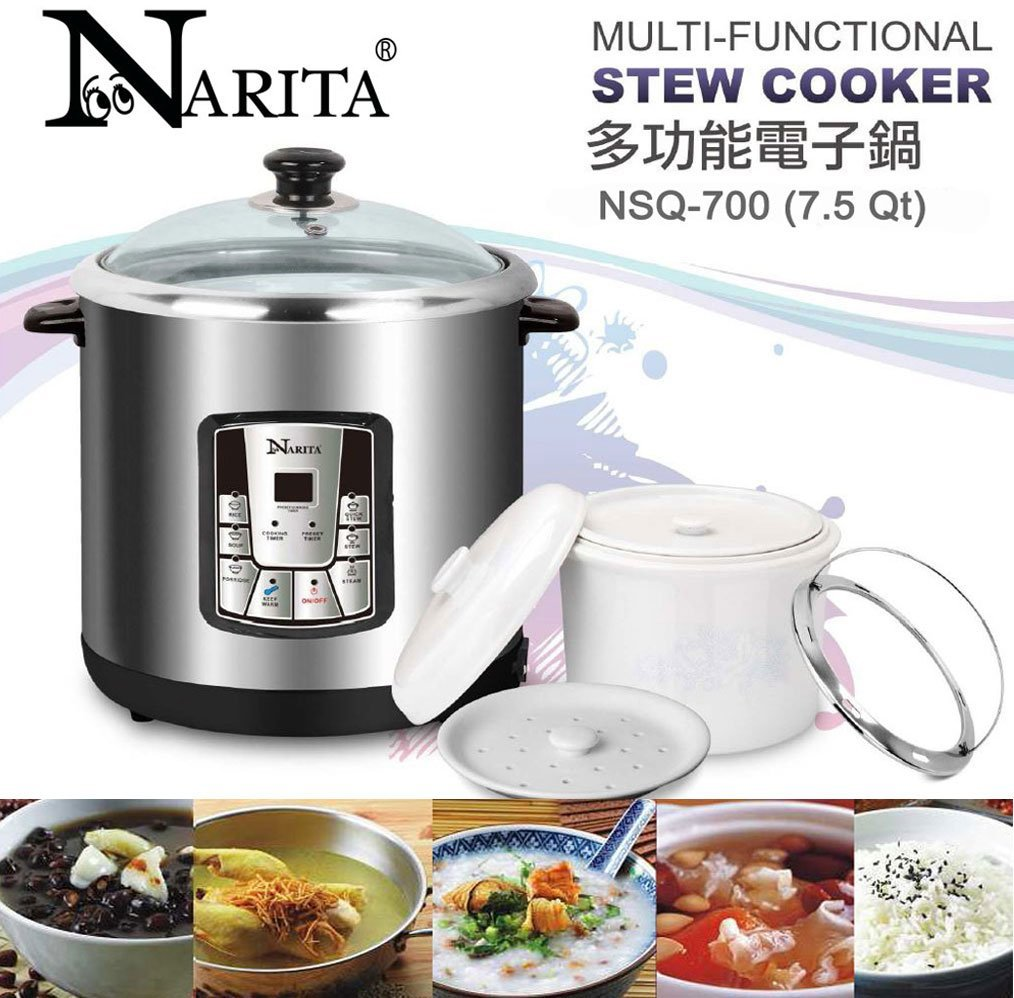 Multi functional stew cooker / 7.5Qt